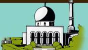 waalwijk moskee