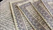 quran tapijt